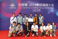 NHN '한돌', 세계 AI 바둑대회서 3위
