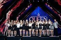 [DA:현장] 마마무→박봄 동시 컴백쇼 '퀸덤', 음악 시장 넓힐까 파괴할까 (종합)