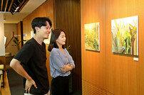 광동제약, '바람을 바라보다' 미술전시 개최