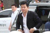 """[DA:현장] '원정도박' 양현석, 첫 피의자 경찰 출석 """"성실히 조사 받겠다"""" (종합)"""