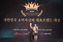 한국허벌라이프, '소비자신뢰 대표브랜드 대상' 2년 연속 수상