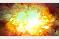 어선 가스폭발, 정박 중 어선 가스폭발→4명 큰 화상