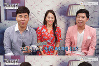 '김완준의 트로트통신' 황철호-나혜진, MC 맡은 '트로트 내 고향' 열혈 홍보