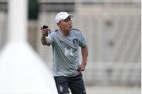 김학범 체제의 U-22대표팀, 올림픽 출전 위한 첫발 내딛었다