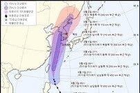 """태풍 경로, 태풍 링링 북상+세력↑ """"강풍·폭우 피해 우려"""""""