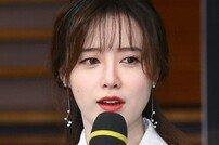 "[DA:이슈] ""이혼할 수 없다""는 구혜선, 계속적인 폭로전은 언제까지"