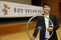 [경륜경정 단신] 13기 김상근 '용감한 경륜선수패' 수상 外