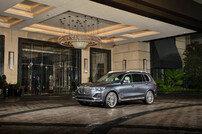 BMW, 플래그십 SAV '뉴 X7' 가솔린 모델 출시