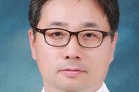 서울대병원, '스마트 임상시험 플랫폼 기반구축사업' 주관연구기관 선정
