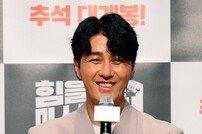 '힘내리' 차승원, 오늘(10일) '컬투쇼' 출연…관람포인트 대방출
