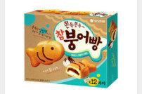 오리온 '참붕어빵', 7~8월 매출 40% 성장