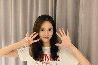 """'엑시트' 임윤아, 900만 돌파 인증샷 """"모든 순간 잊을 수 없다"""""""