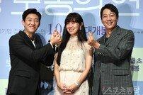 [포토] '가장 보통의 연애' 강기영-공효진-김래원 '거침없는 현실 로맨스~'