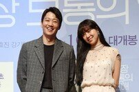 [DA:현장] '가장 보통의 연애' 김래원♥공효진, 하이퍼리얼리즘 연애의 모든 것 (종합)