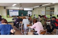 [에듀윌] 공인중개사 시험 합격을 위해서 실전 감각 쌓자!