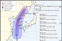 [속보] 태풍경로예상, 태풍 링링 위력 파괴적…제주도 태풍특보 발표