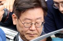 """이재명 """"대법원서 진실 밝힐 것""""…2심서 벌금 300만원·당선무효형"""