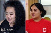 [DA:이슈] 홍선영 20kg 감량 후 놀라운 변화 '확 달라진 라인'