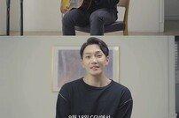 '예스터데이' 김필과 컬래버레이션한 라이브 영상 티저 공개