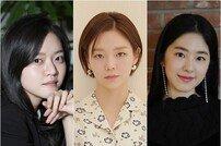 '삼진그룹 영어토익반' 고아성·이솜·박혜수, 출연 확정…10월 촬영 시작 [공식]