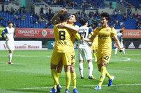 'A매치 휴식기 재정비' 광주FC, 아산 상대 승리 다짐