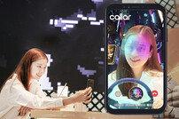 SKT, 초고화질 영상통화 '콜라 2.0' 출시