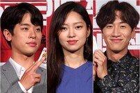 '타짜: 원 아이드 잭' 박정민·최유화·이광수, 오늘(11일) '컬투쇼' 출연