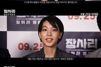 """'장사리' 김명민→곽시양, 추석 인사 영상 공개 """"즐거운 한가위 되시길"""""""