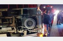 [종합] 구급차 전도사고, 단독으로 미끄려져? 군인1명 사망+5명 병원行