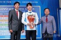 [포토] 명지대 김재남 '마지막에 수련선수로 삼성화재!'