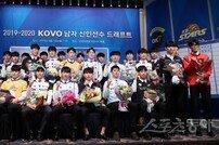 [포토] 2019-2010 KOVO 남자 드래프트에 선발된 얼굴들!'