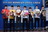 [포토] 2019-2020 KOVO 드래프트 1라운드 영광의 얼굴들'