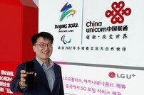 LGU+, 중국서 5G 로밍 제공