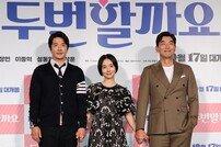 [DA:현장] '두번할까요' 권상우·이정현·이종혁, 결혼은 미친짓? 코믹텐션 이혼일기 (종합)