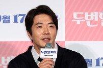 """[연예뉴스 HOT③] '두번할까요' 권상우 """"난 손태영뿐"""""""