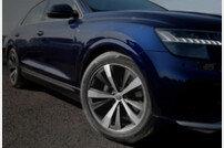 한국타이어앤테크놀로지, '아우디 Q8'에 신차용 타이어 공급