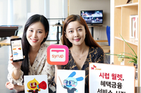 SK플래닛 '시럽월렛' 금융 서비스 출시