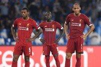전통 강호들이 주춤한 UCL 첫걸음…리버풀, 시즌 첫 패배