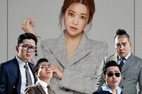 """주아민 """"제대로 웃길 것""""…윤형빈소극장 '관객과의 전쟁' 출연"""