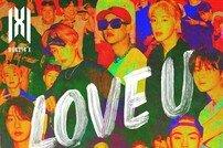 몬스타엑스, 오늘(20일) 'LOVE U' 전세계 발매→美 출국