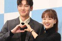 [DA:현장] '날 녹여주오' 지창욱♥원진아, '냉동인간'의 뜨거운 사랑 이야기(종합)