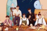 뉴이스트, 11월 단독 팬미팅 개최…'L.O.Λ.E PAGE' 포스터 공개