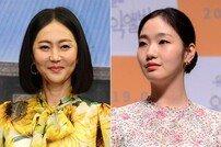 염정아·김고은, 보컬 레슨에 올인한 까닭은?