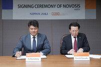 시지바이오, 일본에 6000억 원 규모 수출계약 체결