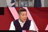"""'연애의 참견2' 서장훈 """"단 한번도 잘생겼다 소리 못 들어""""→한혜진 """"나도"""""""