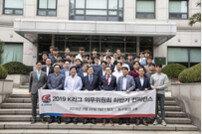 한국프로축구연맹, '2019 K리그 의무위원회 하반기 컨퍼런스' 개최