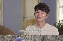 """[단독인터뷰①] 김승수 """"'오지GO'의 독특한 콘셉트, 바로 출연 결정"""""""