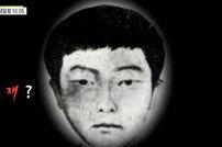 '실화탐사대' 화성 연쇄살인사건 용의자 이춘재 얼굴 최초 공개