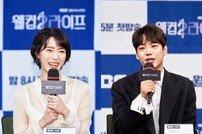 """[DA:이슈] """"사실무근""""…곽시양-임지연 열애설, 30분만에 종료"""