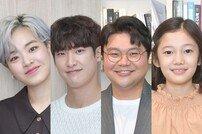[DA:현장] '집우집주'→'히든'…'드라마 스페셜 2019', 젊은 패기로 컴백(종합)